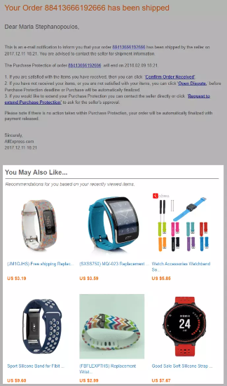 upsell-cross-selling-email